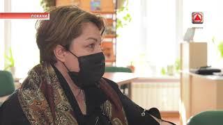 А.П. Ковальский провёл личный приём граждан в Покачах
