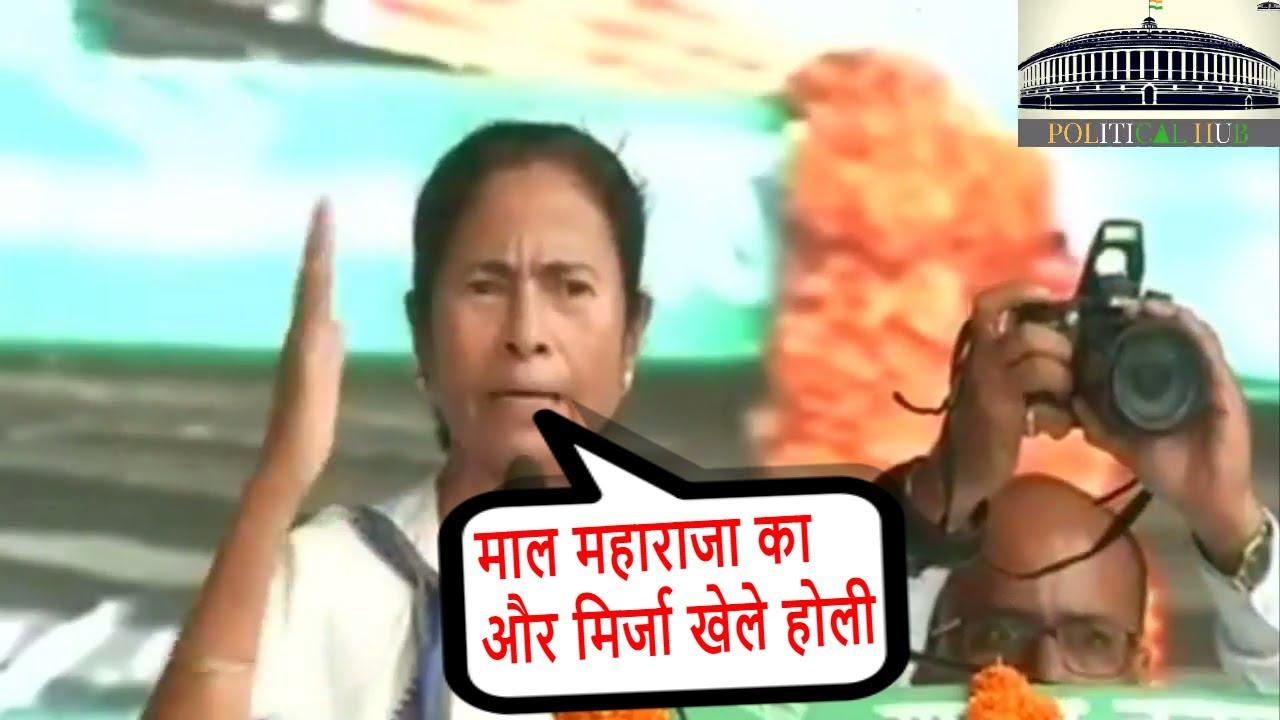 Mamata Banarjee Speech in Gandhi Maidan Patna | देश बचाओ, बीजेपी भगाओ' रैली