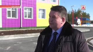 """Андрей Ковальский посетил новый детский сад """"Радуга"""""""