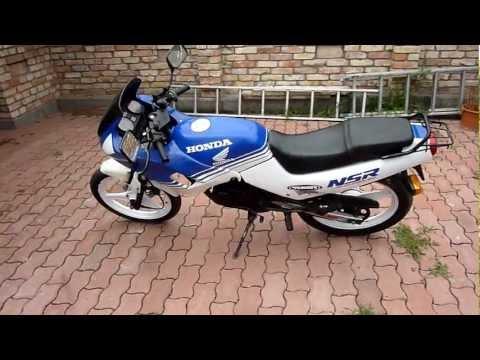 Honda NSR 50 F