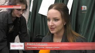 """Капустник кавер-группы """"Порвал струну"""""""