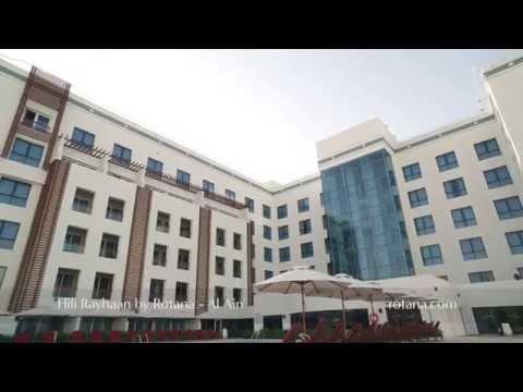 Pool @ Hili Rayhaan by Rotana - Al Ain - UAE